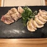 炭焼 鶏たか - 大山鳥ムネモモタタキ