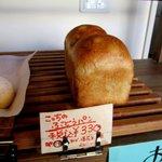 松ぼっくるり - 料理写真: