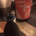 カラクリ - 三重錦