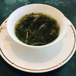 中国料理 翆陽 - 青海苔入りふかひれスープ   優しい美味しさ。