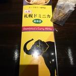 99468866 - メニュー表紙