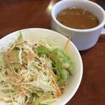 ラリグランス - ランチのサラダとスープ