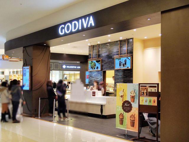 ゴディバ モラージュ菖蒲店 Godiva 菖蒲町その他 チョコレート 食べログ