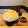 柿の葉ずし 平宗 - 料理写真:ミルク金時氷