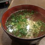 お魚亭 - お椀