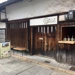 鞆の浦 a cafe - 古民家を改装してます