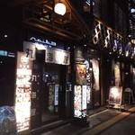 北海道食市場丸海屋 -