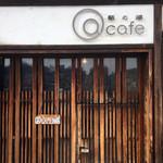 鞆の浦 a cafe - どーやって開けるのか分かんなくてガチャガチャしてしまいました。ノブを下ね。ちゃんと矢印もあった。