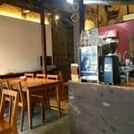 鞆の浦 a cafe - すっごい古民家