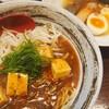 麺屋 廣島弐番 - 料理写真: