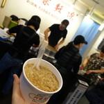 阿宗麺線 - 料理写真:
