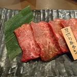 上野酒場 情熱ホルモン - 厚切り牛タン