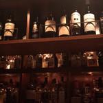 Vision whisky bar - 内観