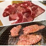 焼肉きんぐ - 厚切り 牛タン