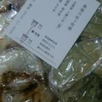 島屋 - 料理写真: