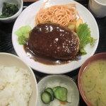 串特急 - ハンバーグ定食:600円 (2011/10)