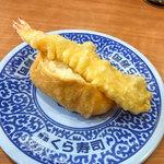 無添 くら寿司 - 料理写真:「いなリッチ えび天」(100円+税)。