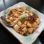 chuugokuryourikouka - 麻婆豆腐