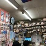 ウスヤ精肉店 -