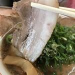 神戸ラーメン 第一旭 - 赤身と脂身のバランスの良いチャーシューがたっぷり!(2019.1.3)