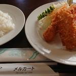 メルカート - ⑤ミックスフライ(エビ、カニクリーム、いか)