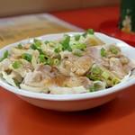 中華居酒屋 上海ママ料理 - とろとろ焼豚(チャーシュー)