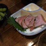 Terikushi - 豚タン刺し