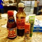 ジンギスカン函館吉田 - [2018/12]この日使用した調味料です。