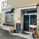 CAFE 12th -