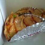 995016 - 季節限定りんごのタルトパイ