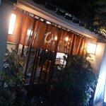 ひで - さぷら伊豆!渋谷の平日・伊豆の休日