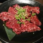 仙台苑 - ハラミ780円