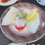 魚魚丸 - イカ