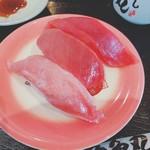 魚魚丸 - 鮪の3種盛り