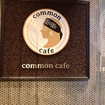 common cafe - 看板