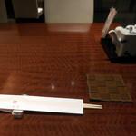 赤坂 津つ井 -  テーブルの様子です。