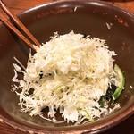 99513040 - 野菜サラダ