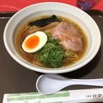 麺屋 169 - 中華そば醤油870円
