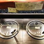 Buffet Restaurant HOKU HOKU - 優しいカレー、本日のスープ