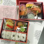 日本ばし大増 - 料理写真:鎌倉2,700円