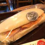 エクセルシオール カフェ - サーモン&クリームチーズ