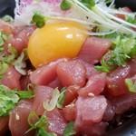 みなと市場 小松鮪専門店 - ◆「まぐろユッケ丼」