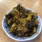 西谷家 - 辛子高菜