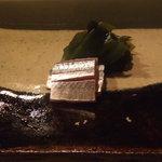 寿司処 黒杉 - 秋刀魚