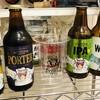 サケ ベース ナエバ - ドリンク写真:ライディーンビール