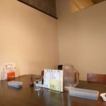 釜半 - 個室調の部屋