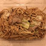 お食事処 丸まる - 料理写真: