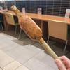 鳥麻 - 料理写真:三芳パーキングエリア限定 炭火焼 マンモスつくね 500円