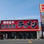 横浜家系ラーメン 太田商店 -