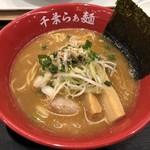 千葉らぁ麺 -